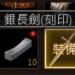 リネージュM 台湾鯖で素振りがしやすくなった模様?巴風特という鯖でやります